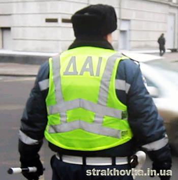 Ваш личный Страховой Консультант Александра Евгеньевна Глазкова